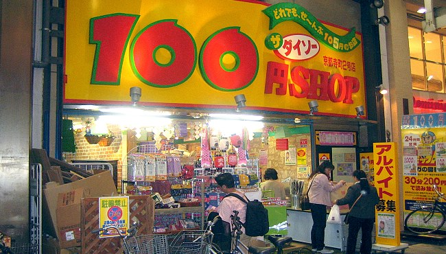 Cửa hàng 100 yên Daiso