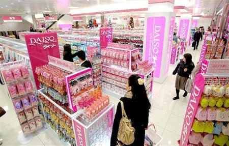 Bên trong cửa hàng 100 yên