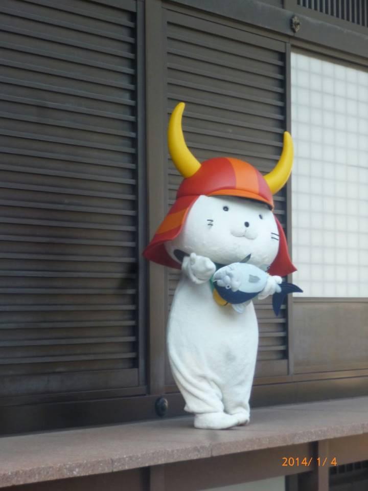 Hikonyan - Chú mèo nổi tiếng đại diện cho địa phương Hikone và thành Hikone
