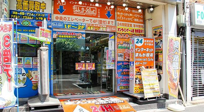 Cửa vào một tiệm manga cafe