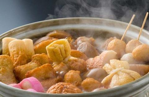 Oden là món ăn vặt lý tưởng cho những ngày mùa đông lạnh giá
