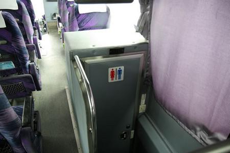 Vị trí nhà vệ sinh trên xe buýt