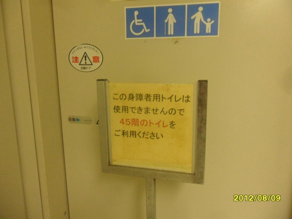 toilet45