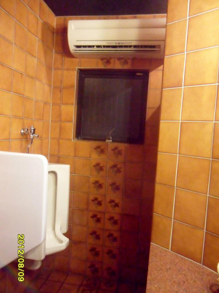 toiletac