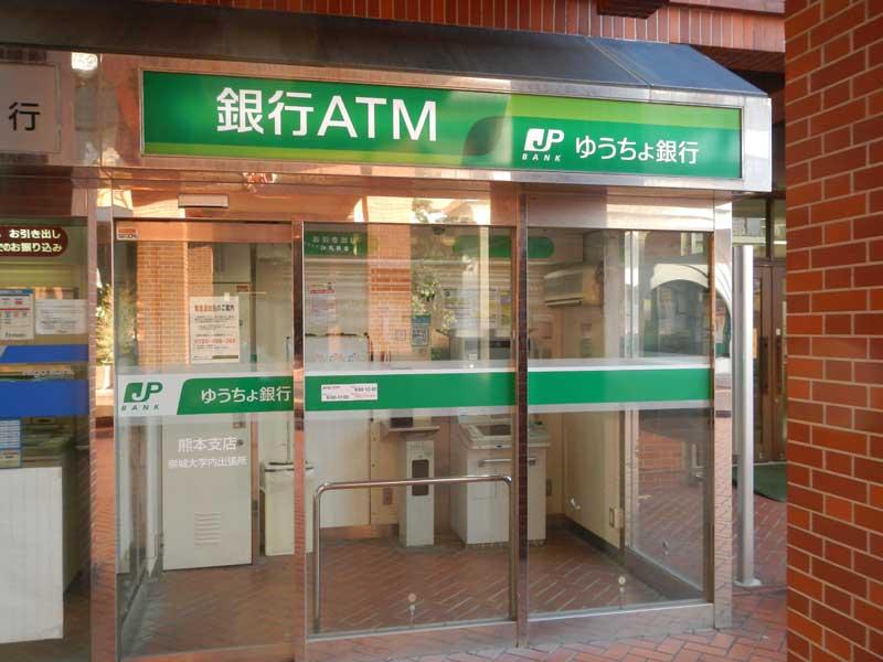 Bên ngoài một máy ATM của Yucho
