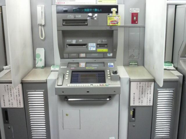 Máy ATM của Yucho