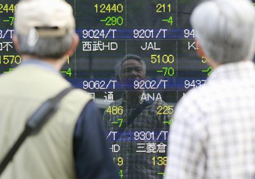 Thị trường chứng khoán Nhật Bản hôm 14/1 đã tiếp sụt giảm.