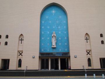 Hình 2: Nhà thờ Tamatsukuri