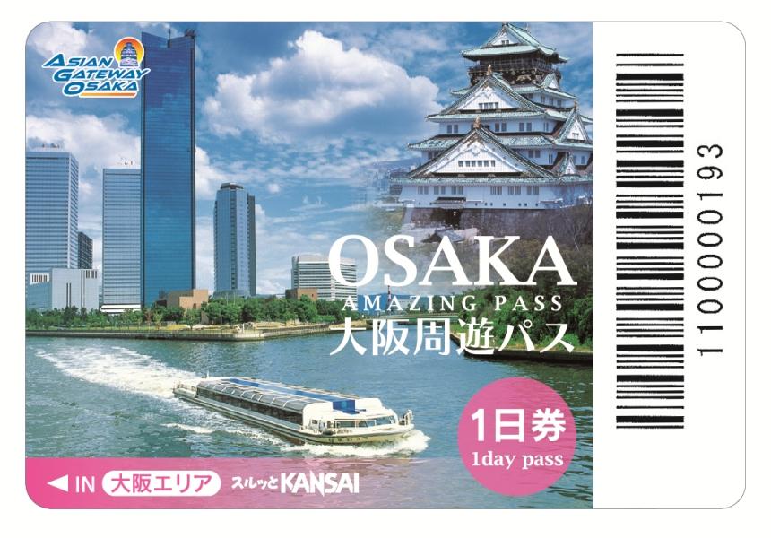 Vé Osaka Amazing Pass - Vé Norihoudai tại Osaka