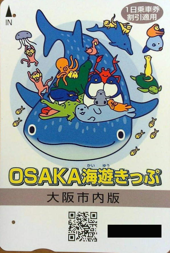 Vé Osaka Kaiyu Kippu - vé Norihoudai tại Osaka