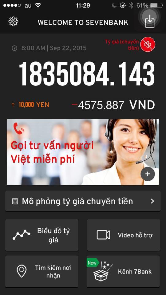 12047563_1227430323941231_932541787_n