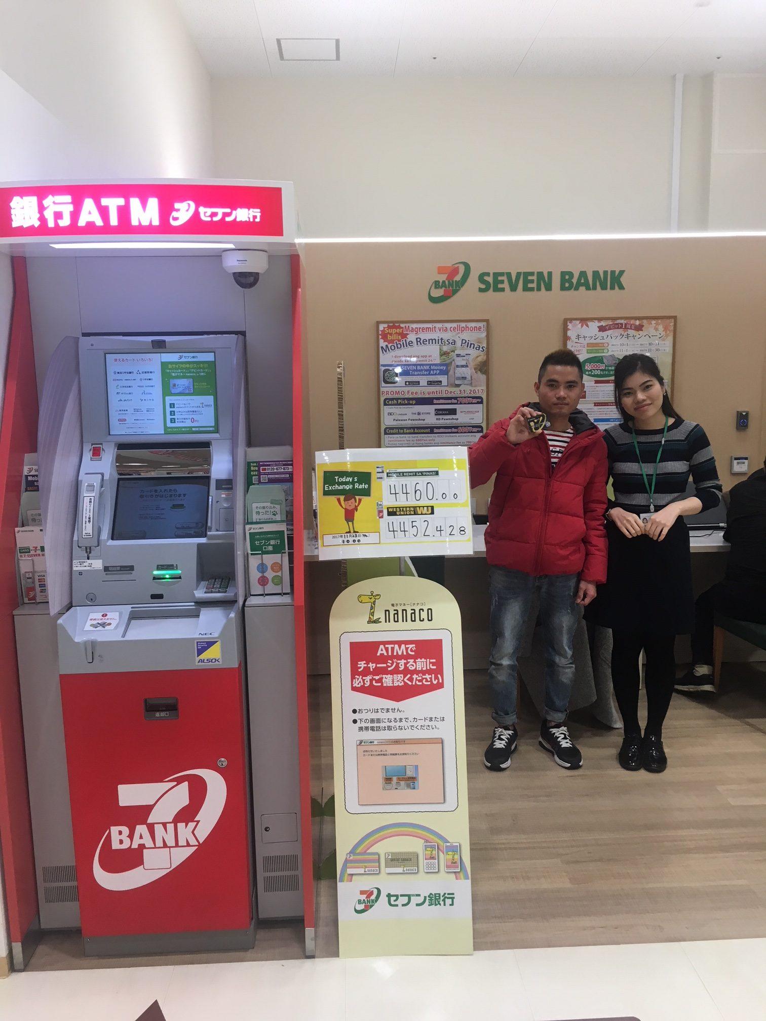 ATM của Seven Bank có hiển thị tiếng Việt